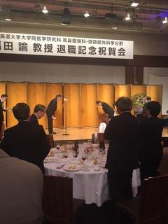 福田教授退官記念.JPG