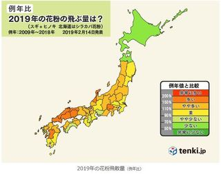 2019花粉飛散例年比.JPG