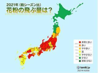 花粉飛散量 日本KK.JPG