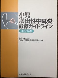 GL表紙.JPG